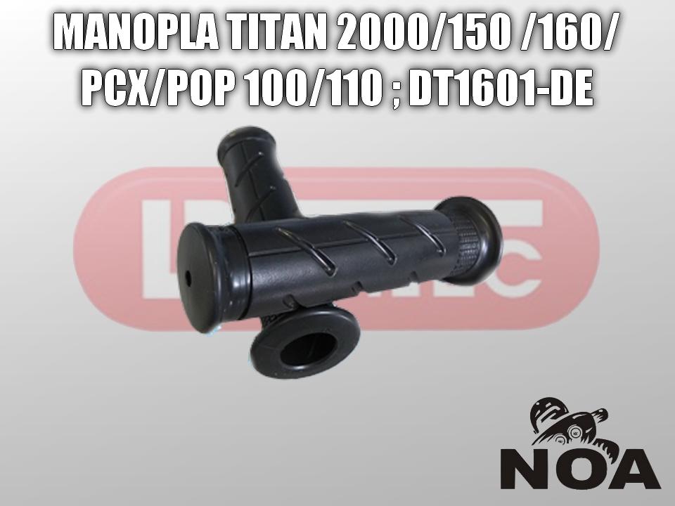 DT1601-DE