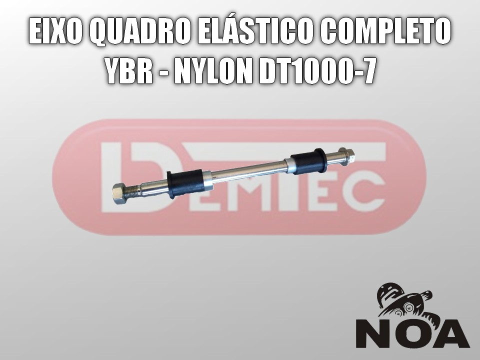 DT1000-7